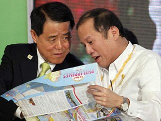 President Noynoy is using EzMap together with Korean Businessman